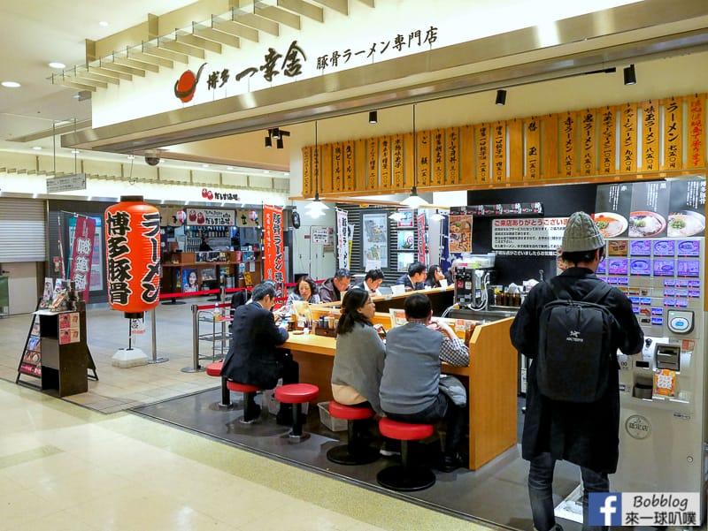 okyama-shopping-13