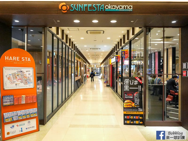 okyama-shopping-3