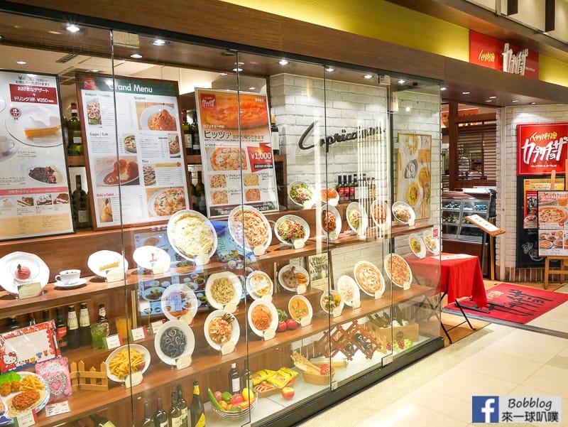okyama-shopping-4