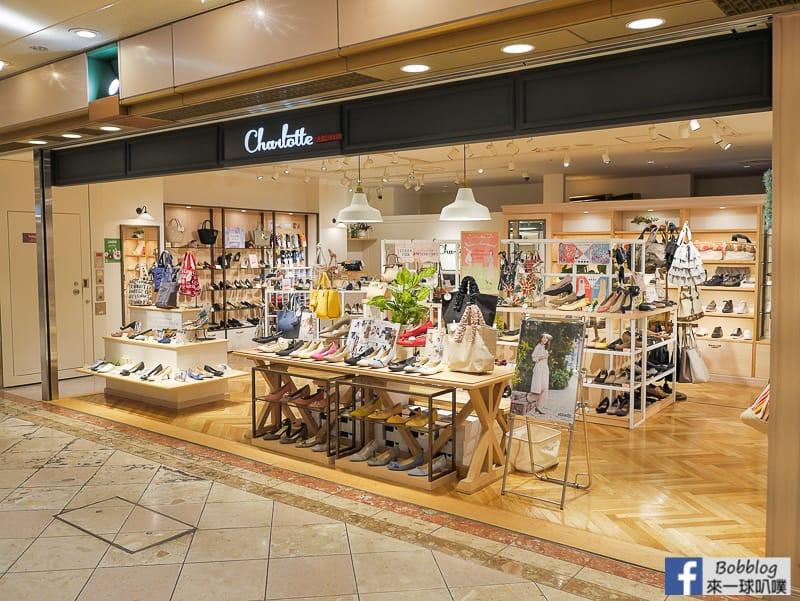 okyama-shopping-street-10