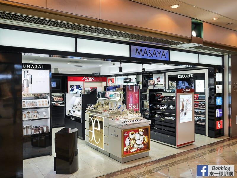 okyama-shopping-street-12