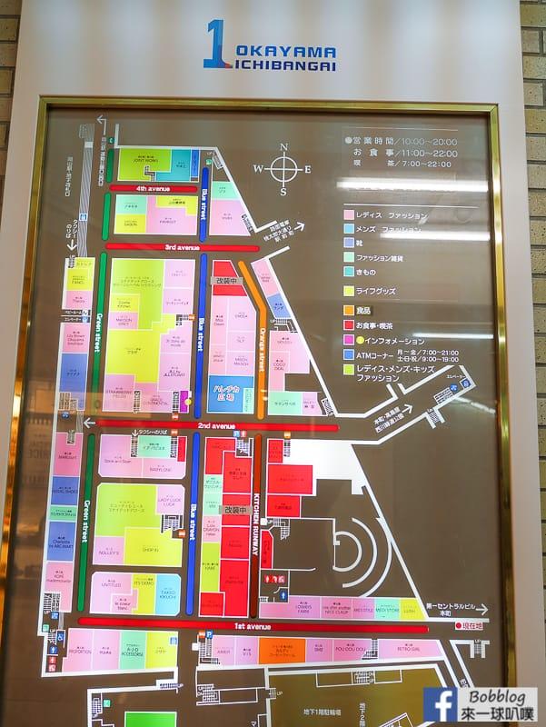 okyama-shopping-street-13