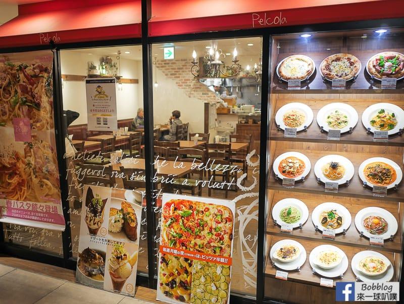 okyama-shopping-street-16