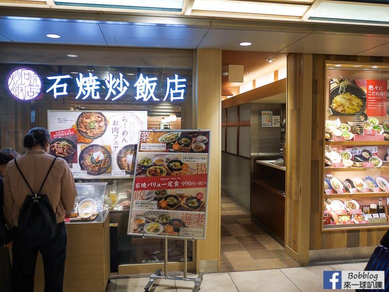 okyama-shopping-street-17
