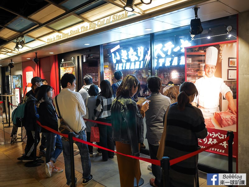 okyama-shopping-street-18