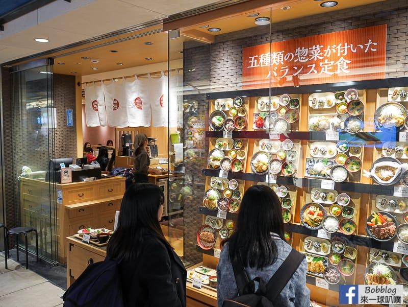 okyama-shopping-street-19