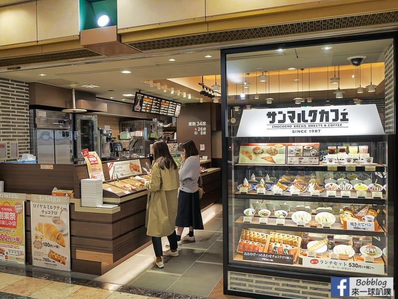 okyama-shopping-street-24