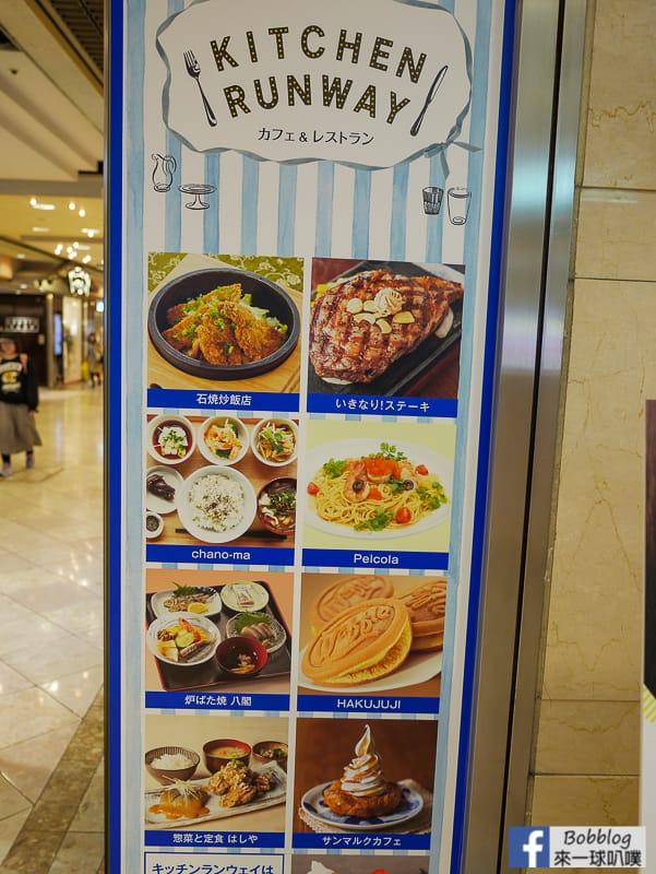 okyama-shopping-street-26