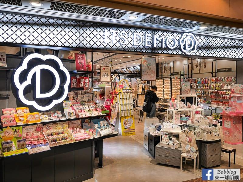 okyama-shopping-street-29