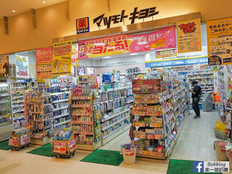 okyama-shopping-street-36