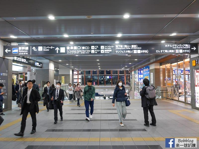 okyama-shopping-street-39