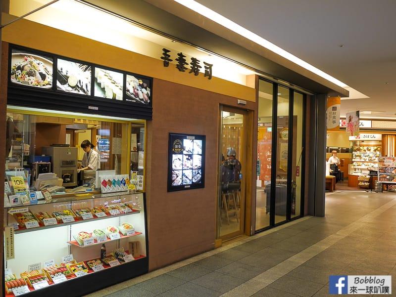 okyama-shopping-street-42