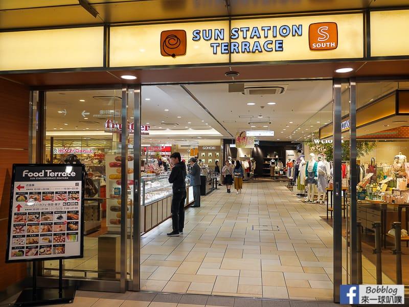 okyama-shopping-street-44