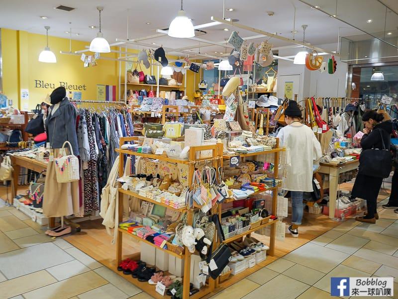 okyama-shopping-street-47