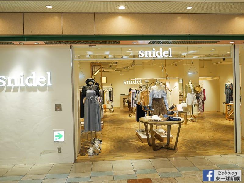 okyama-shopping-street-5