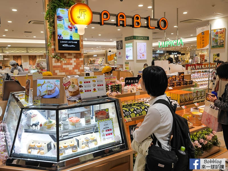 okyama-shopping-street-56