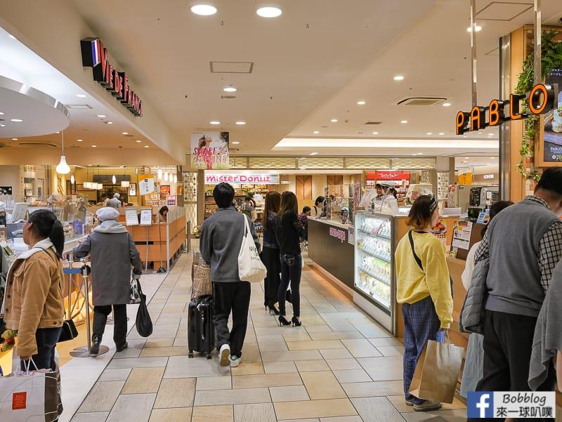 okyama-shopping-street-57