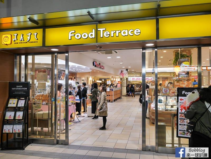 okyama-shopping-street-59