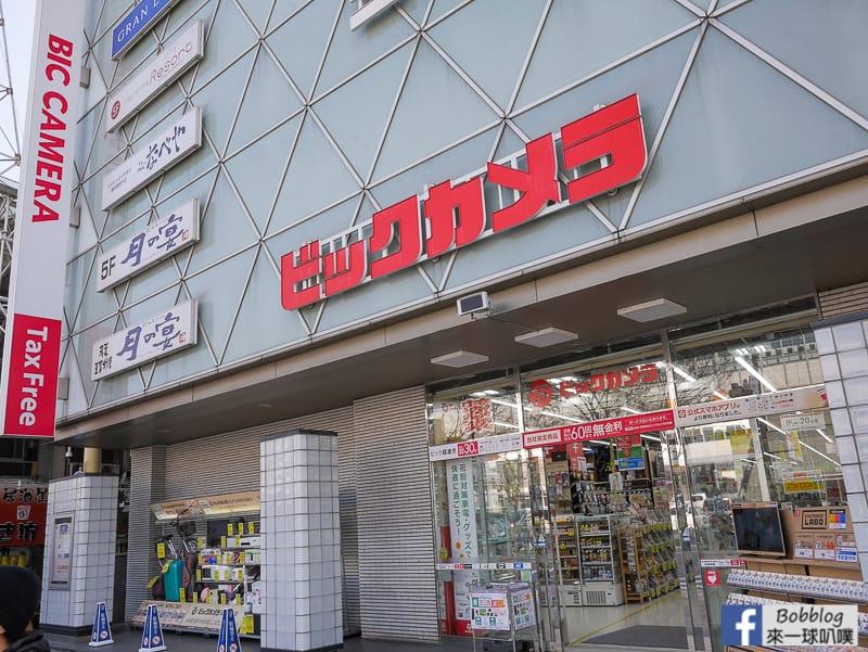 okyama-shopping-street-60