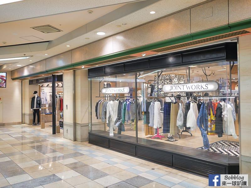 okyama-shopping-street-7