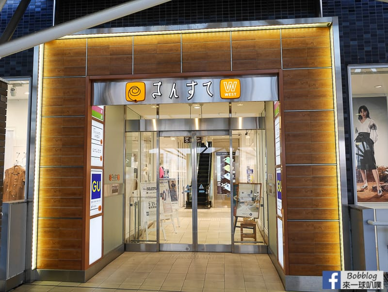 okyama-shopping-street