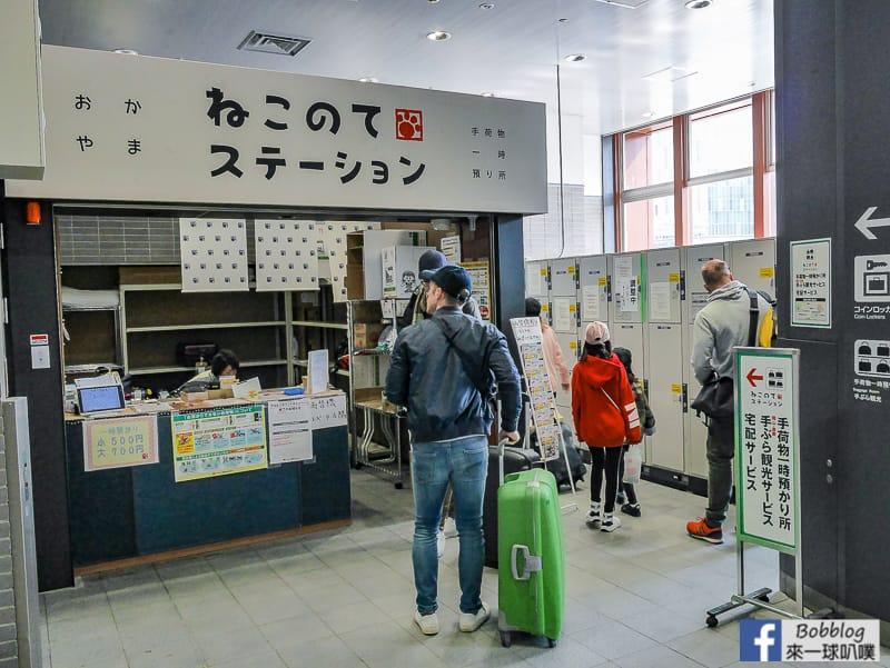 okyama-to-shin-osaka-2