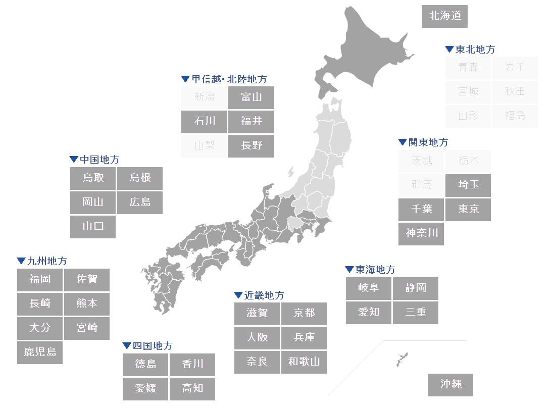 日本電氣折扣-2019愛電王Edion折扣券(10%免稅+7%折扣券)