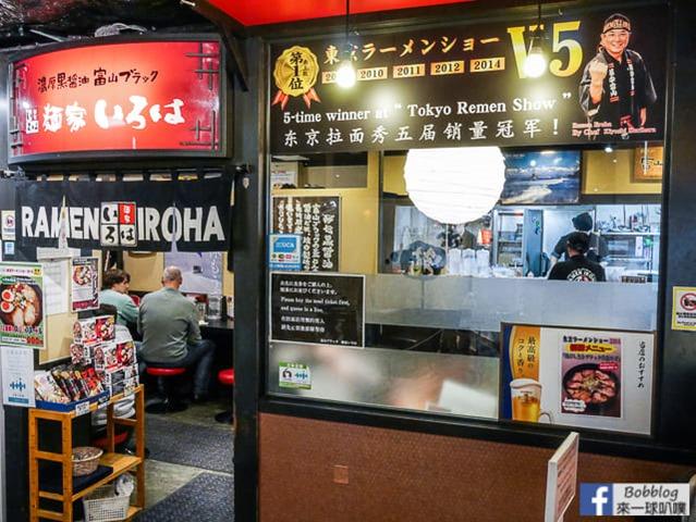 京都拉麵小路-富山麺家いろは(IROHA) -1860781