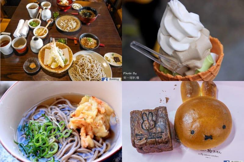 延伸閱讀:京都嵐山大街美食*12整理(蕎麥麵、可樂餅、咖啡廳、甜點店)