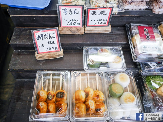京都丹波屋烤糰子-6