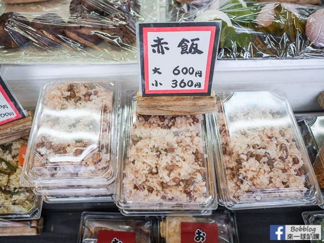 京都丹波屋烤糰子-9