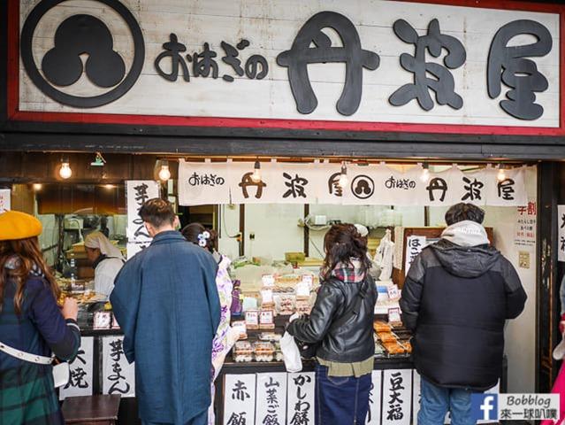 京都丹波屋烤糰子