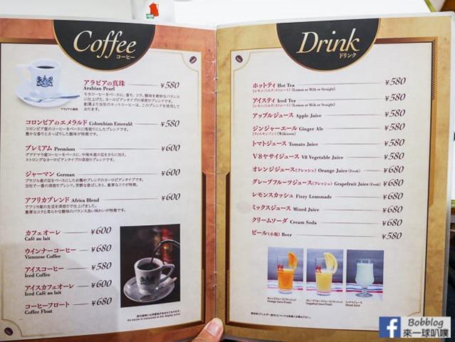 老店 Inoda 咖啡-イノダコーヒ ポルタ支店-10
