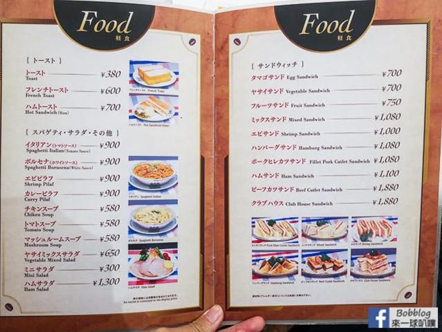 老店 Inoda 咖啡-イノダコーヒ ポルタ支店-11