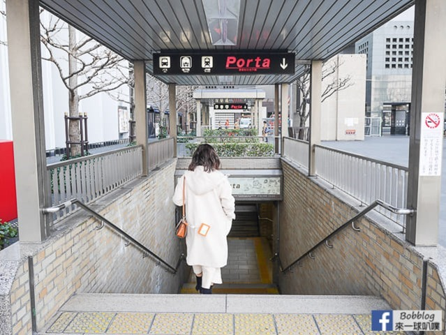 老店 Inoda 咖啡-イノダコーヒ ポルタ支店-2