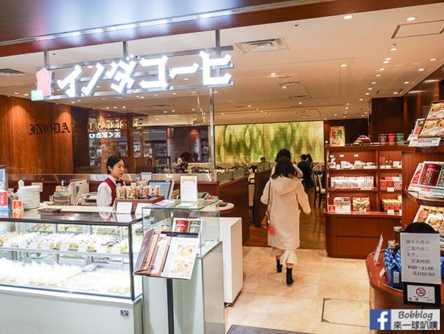 老店 Inoda 咖啡-イノダコーヒ ポルタ支店-3