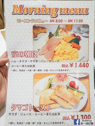 老店 Inoda 咖啡-イノダコーヒ ポルタ支店-8