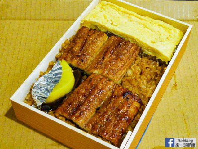 蒲燒鰻まむさし川上(川上商店鰻魚飯)-10