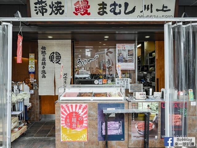 蒲燒鰻まむさし川上(川上商店鰻魚飯)-3