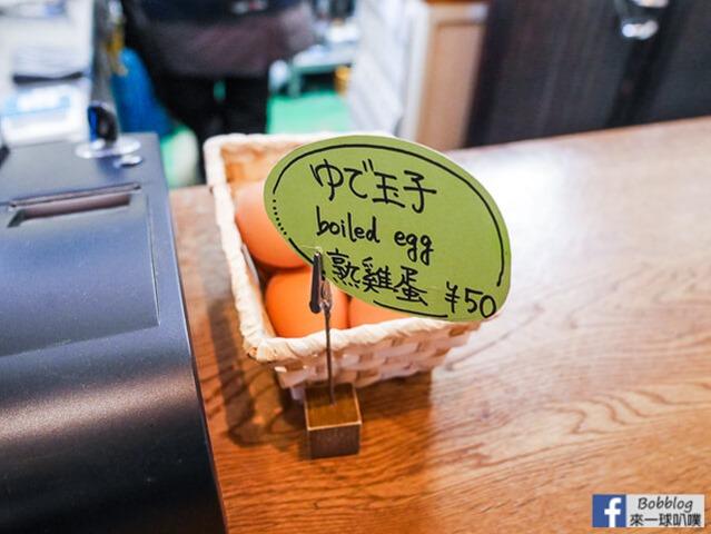 京都美山町-美卵咖啡布丁-20
