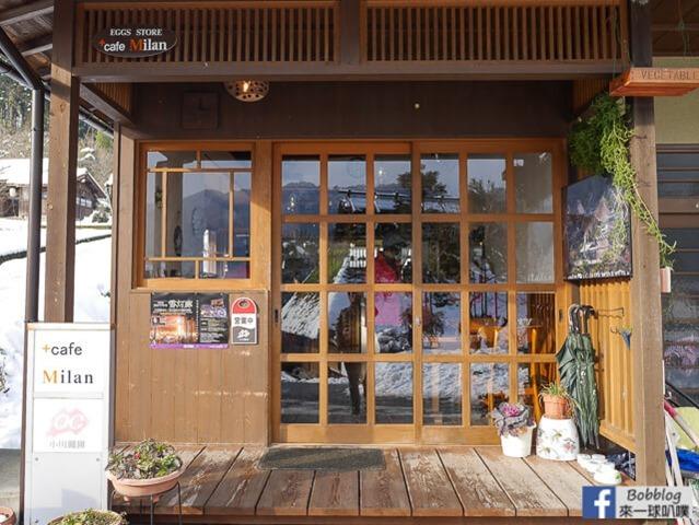 京都美山町-美卵咖啡布丁-23