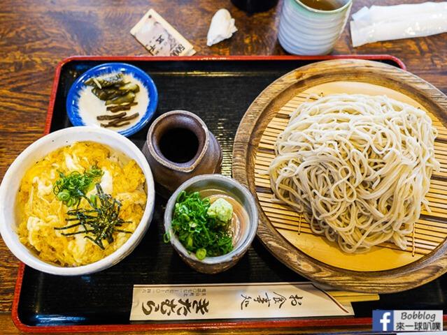 お食事処きたむら蕎麥麵-1