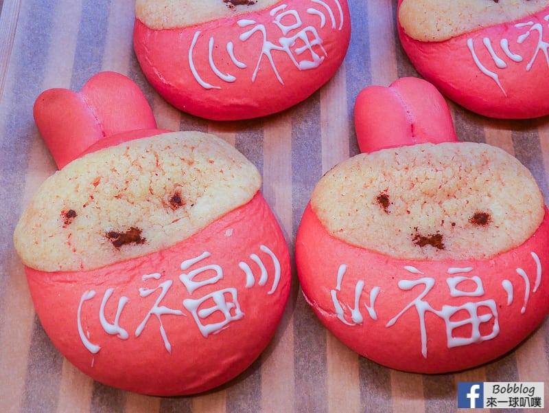 京都嵐山Miffy Sakura Bakery-12
