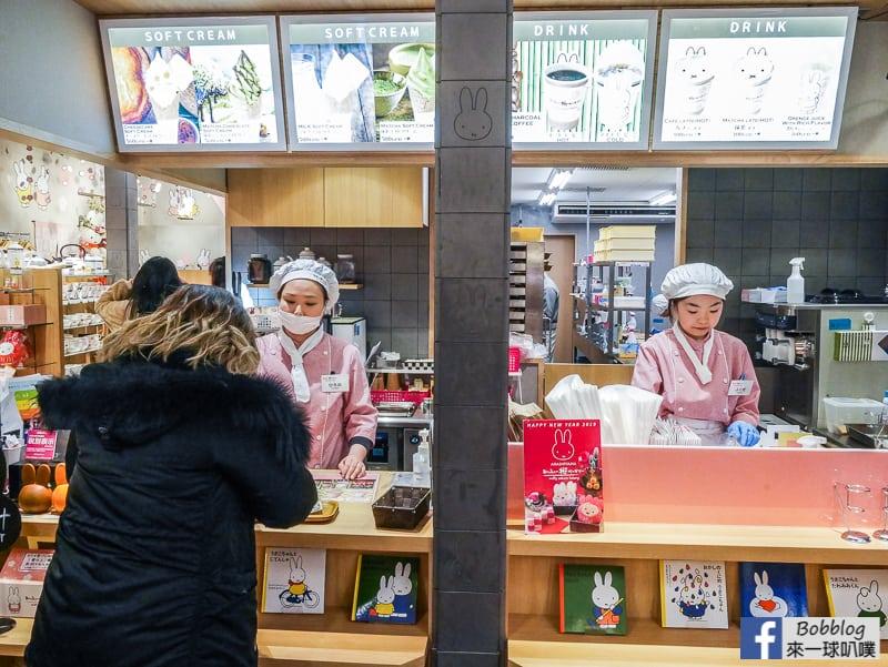 京都嵐山Miffy Sakura Bakery-14