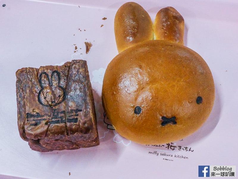 京都嵐山Miffy Sakura Bakery-15