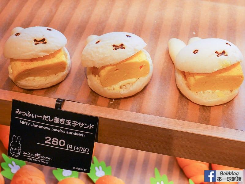 京都嵐山Miffy Sakura Bakery-2