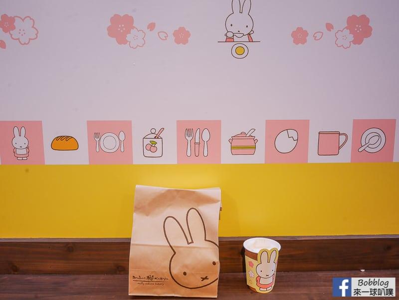 京都嵐山Miffy Sakura Bakery-26
