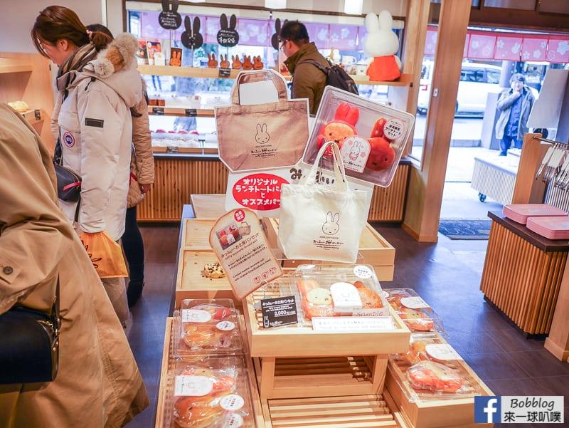 京都嵐山Miffy Sakura Bakery-27