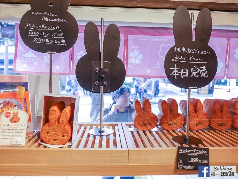 京都嵐山Miffy Sakura Bakery-28