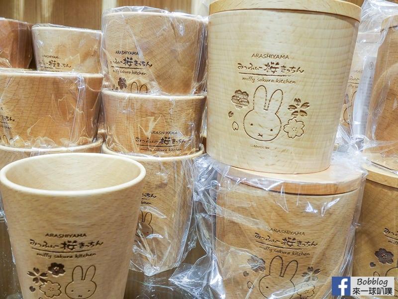 京都嵐山Miffy Sakura Bakery-33